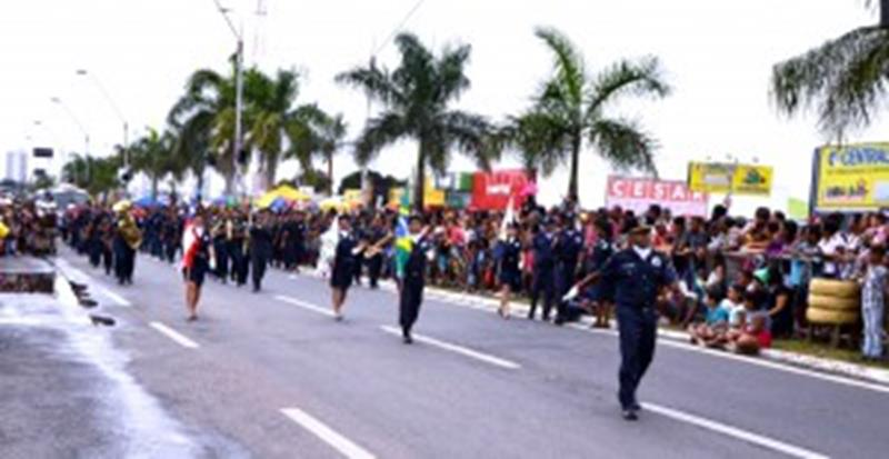 Guarda Municipal de Feira de Santana